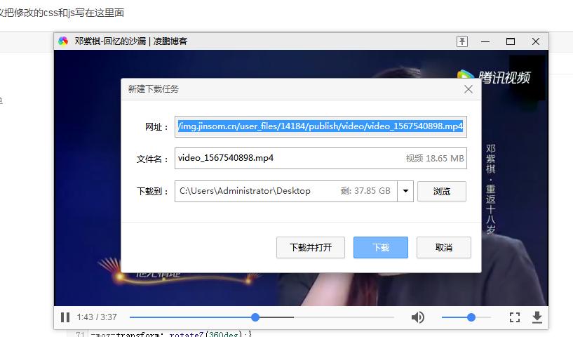 通过360浏览器视频小窗口提取视频地址